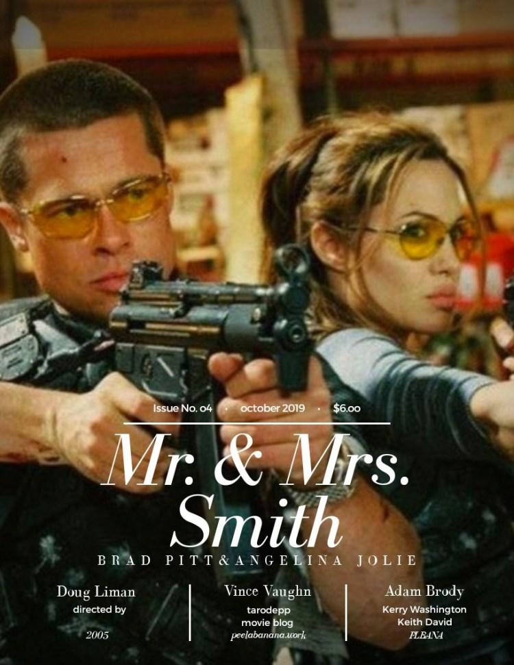 Mr.&Mrs. スミス(2004)