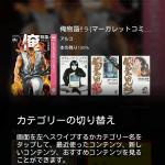 Screenshot_2015-09-30-09-37-33