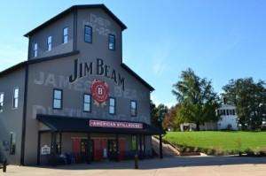 NEW Jim Beam American Stillhouse & Distillery Tour