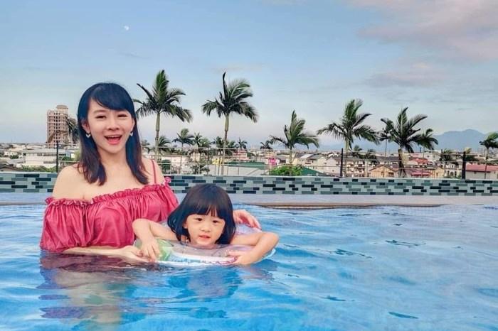 宜蘭CP值最高親子飯店 松風文旅設施多、無邊際泳池、超大遊戲室小攀岩場