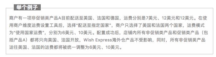 WX20180822-184929.png