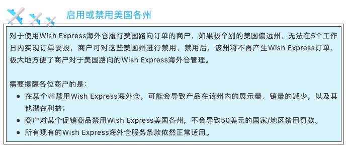WX20181207-140446.png