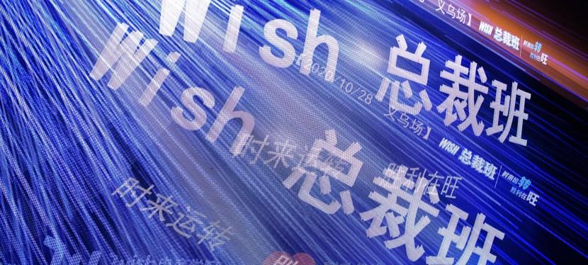 35位头部大卖围桌义乌:今年旺季,四类产品正值风口!