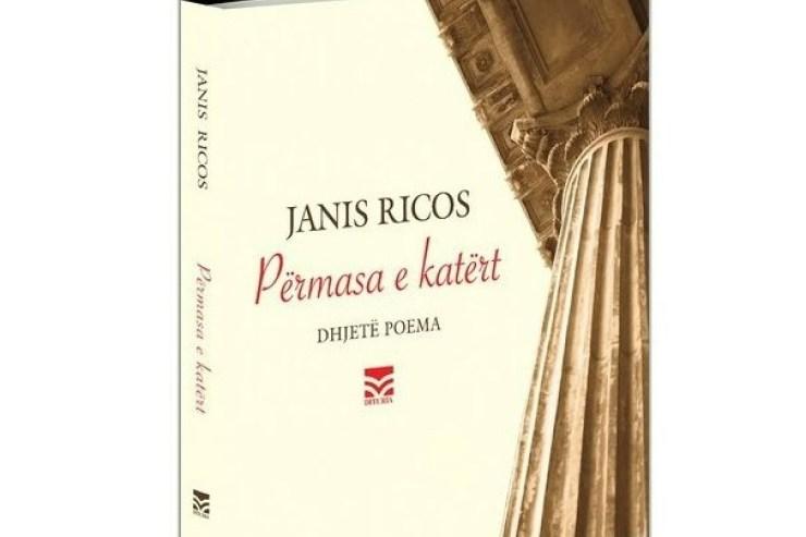 JANIS RICOS SHQIP