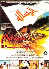 Cartel de la película Mahoma, el mensajero de Dios