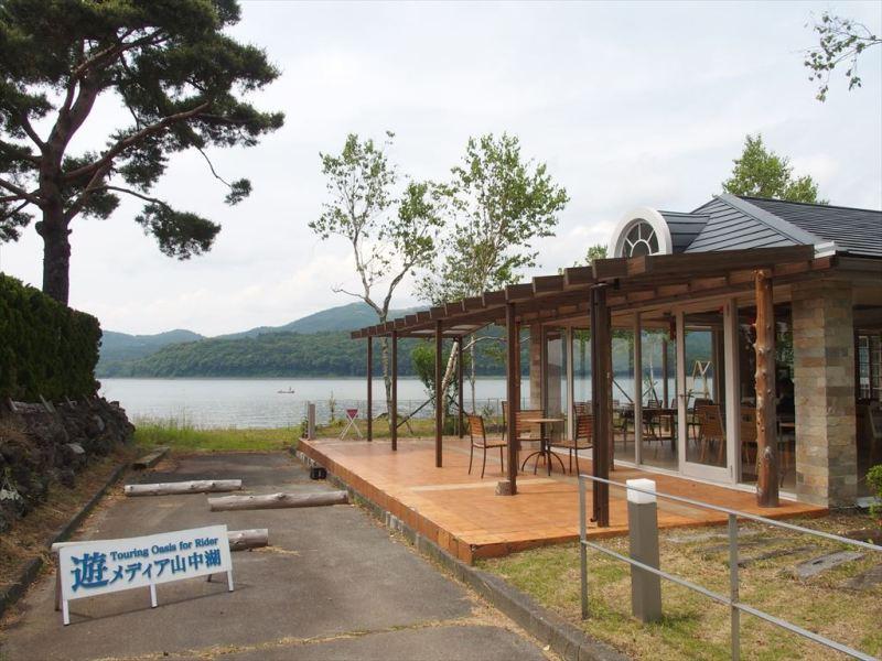 遊メディア山中湖