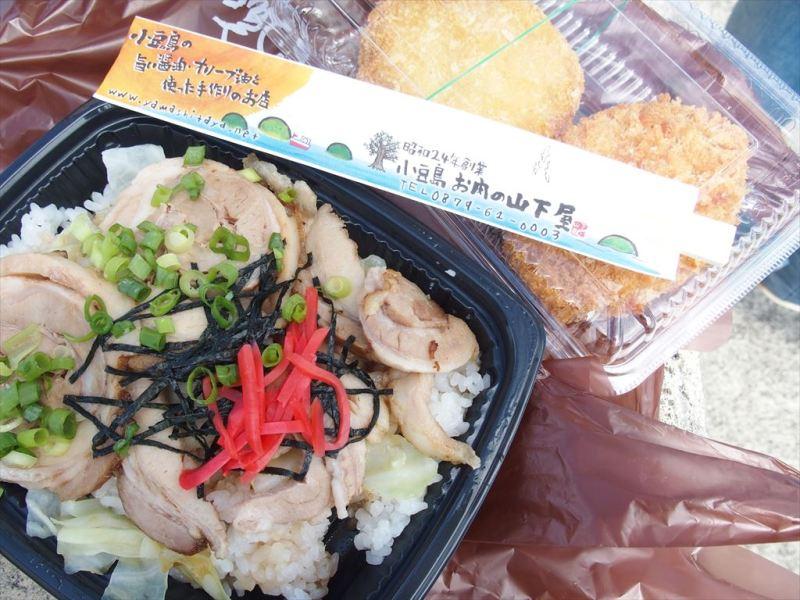 小豆島(とろとろ煮豚丼)
