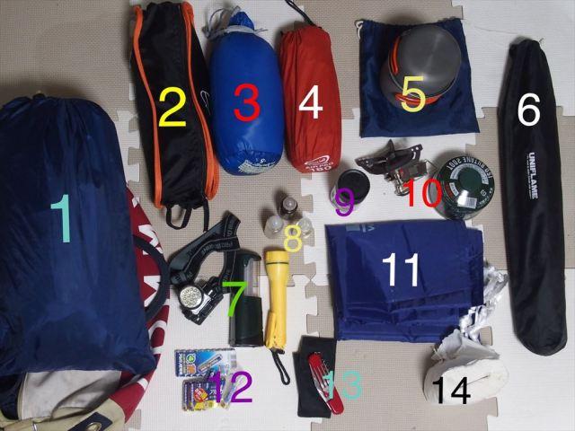 キャンプツーリングの道具(14種類)