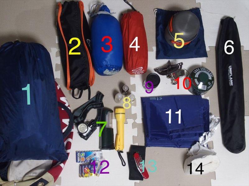 キャンプツーリングの道具たち