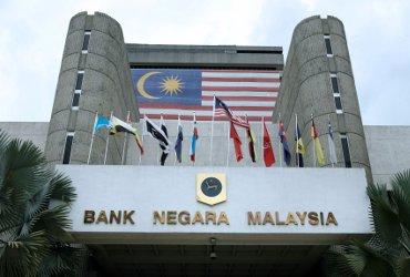 bank negara malaysia-1