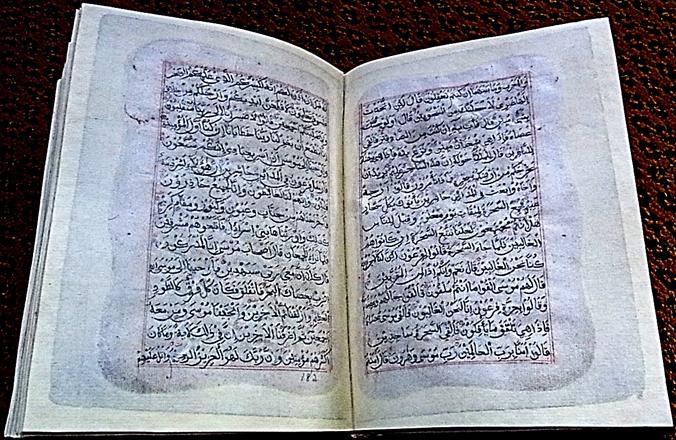 Al_Quran_tok_mencalang
