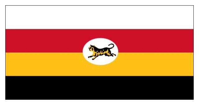 bendera_Negeri-negeri_Melayu_Bersekutu
