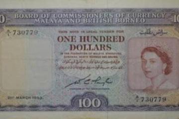 100_dolar_strait-800px