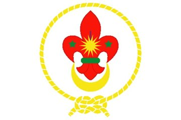 Persekutuan_Pengakap_Malaysia-800px