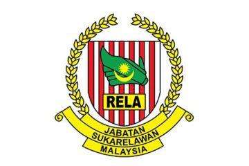 rela_logo-800px
