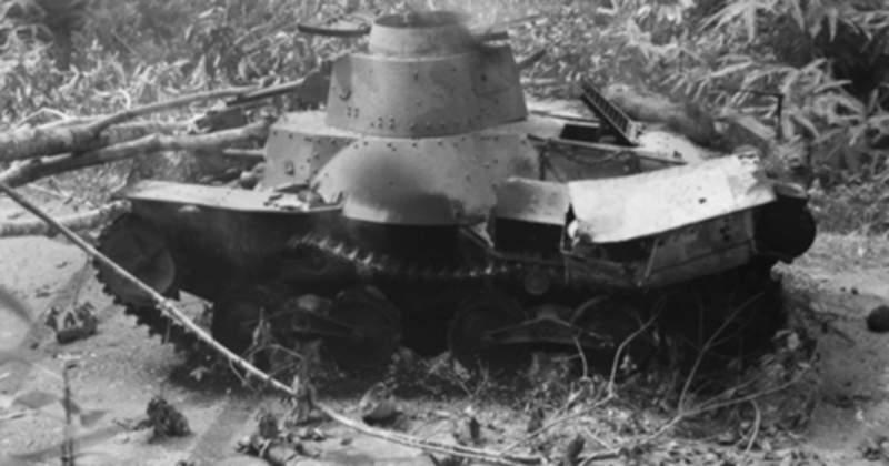 tank_type_95-800px