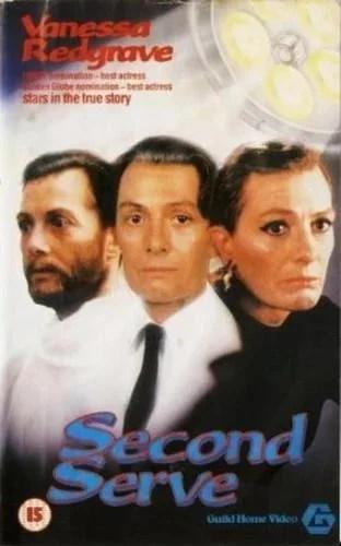 Segundo Servicio - Second Serve - PELICULA - 1986