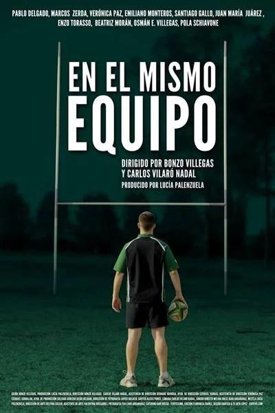 VER ONLINE En El Mismo Equipo - Corto - Argentina - 2014