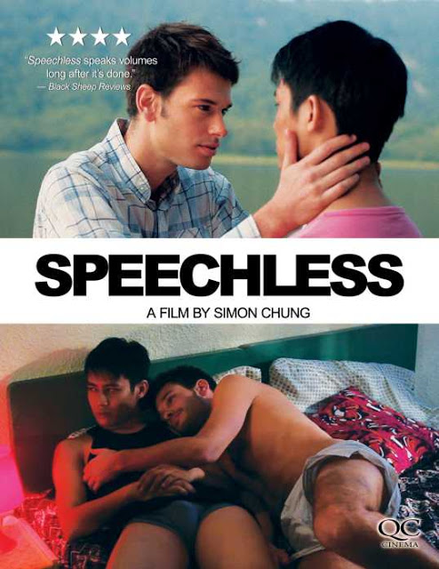 Wu Yan - Speechless - PELICULA GAY - China - 2012