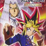 Yu-Gi-Oh! Duel Monsters – Season 1, Episode 7 ATAQUE DESDE LAS