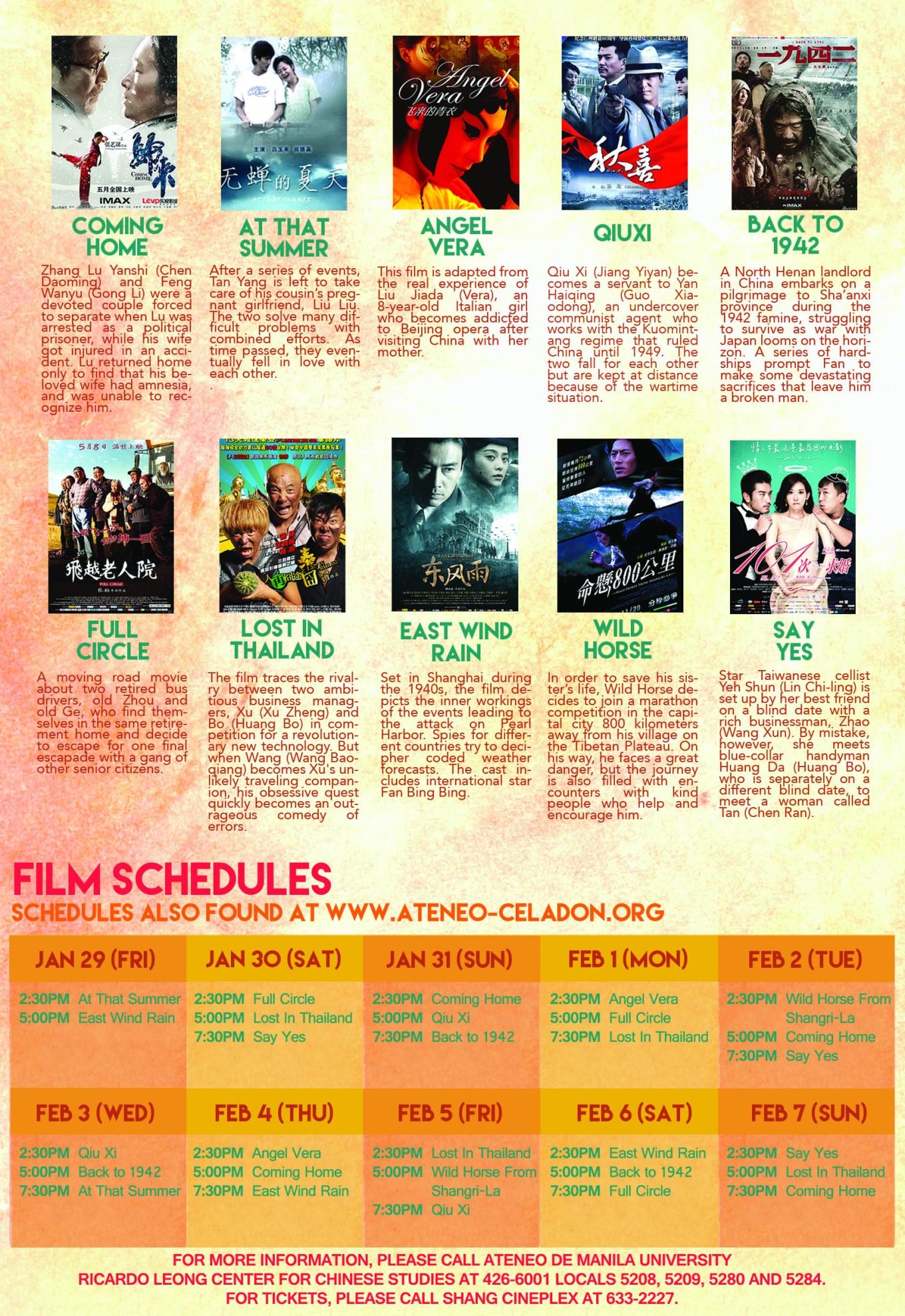 SPRING FILM FESTIVAL 2016_Flyer Back REVISED
