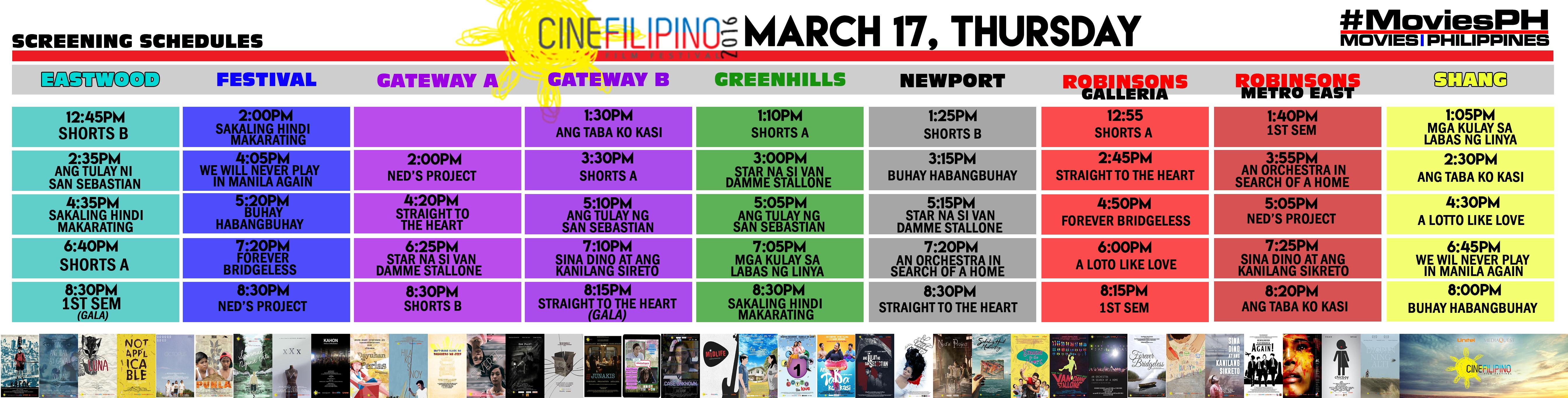 CineFilipino Sked March 17