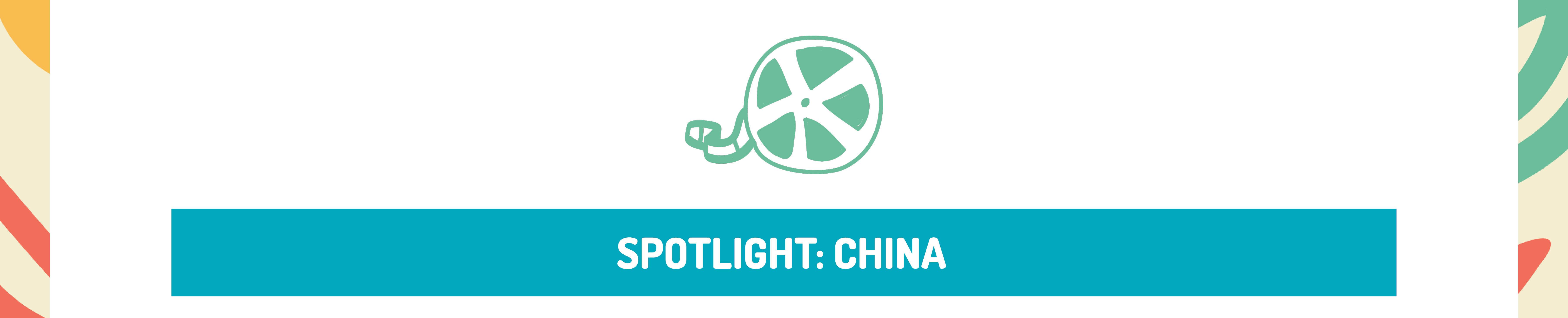 Banner Spotlight China