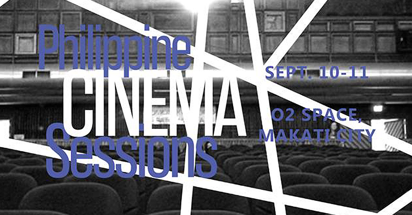 PH Cinema Sessions