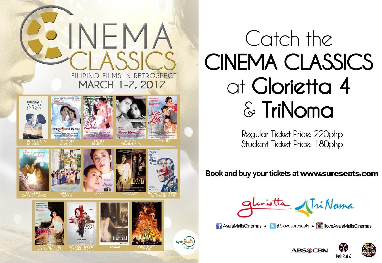 2017-cinema-classics-omnibus-art