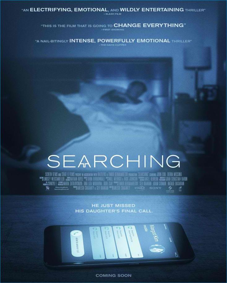 searching_ver4_xlg