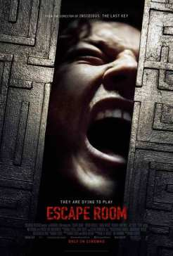 escape_room_ver4