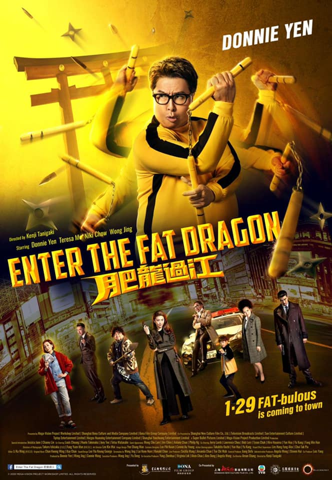 29 Enter the Fat Dragon