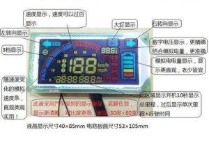 Многофункциональный вольтметр термометр спидометр для 48 В 60 В 72 В авто 48 - 96 В