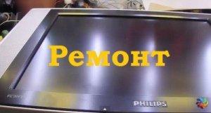 Ремонт блока питания телевизора Philips 20pf4121 58, Сделай сам!