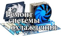 Простая реставрация системы охлаждения процессора куллером от Deepcool с более высоким КПД
