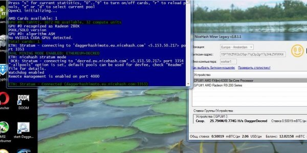Майнинг Рекордные 25.6 MH с карты Gigabyte 280Х  БЕЗ разгона при потреблении 500 Ватт