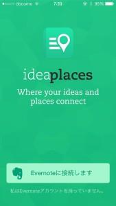 ideaplaces_1
