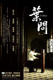 Ip Man (2008) Latino