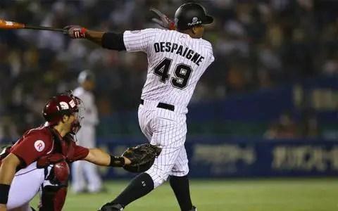 beisbol-japon-despaigne