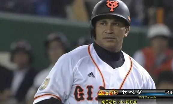 Frederich+Cepeda+Yomiuri-Giants