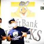 Moinelo y Gracial tienen a SoftBank a un juego de su cuarto campeonato en línea
