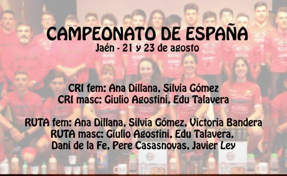 Alineación Campeonato España Tenerife