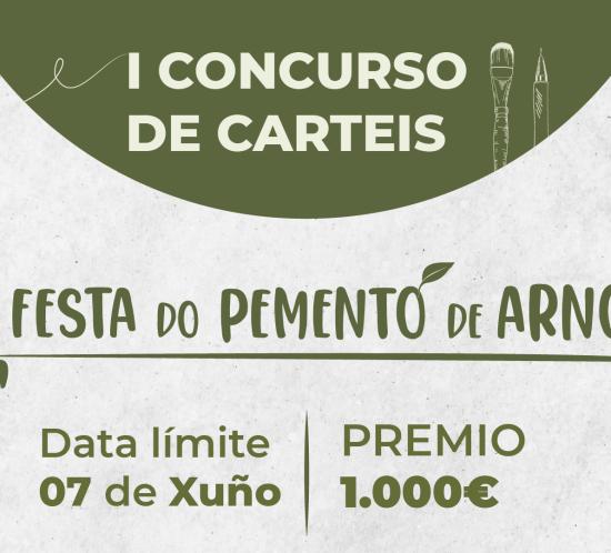 """Primera edición del concurso de carteles de la """"Festa do Pemento"""""""