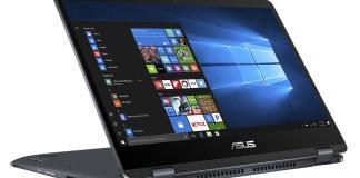 VivoBook Flip 14 TP410