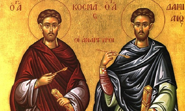 Holy Unmercenary Physicians, Cosmas and Damian.