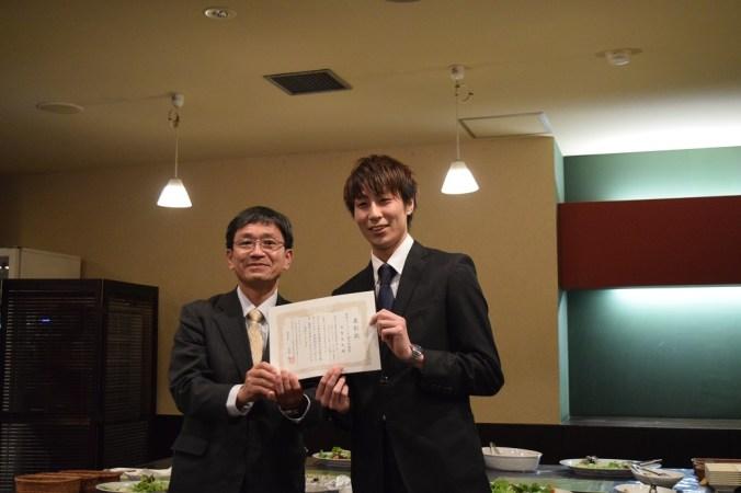 160128koga_jushoshiki