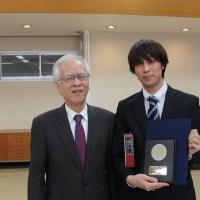 受賞:古賀 平成27年度長崎大学学長賞