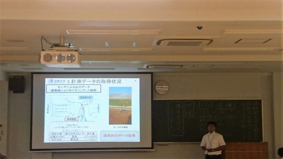 講演情報:笹村 平成28年9月9日(金)ワイヤレスセンサネットワークによる斜面地盤の計測システムの開発と適用に関する 基礎的研究@平成28年度土木学会全国大会 第71回年次学術講演会