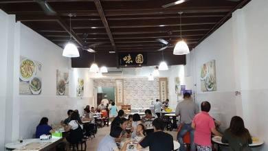 yuan wei penang review