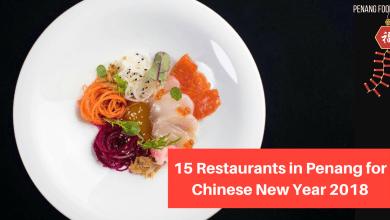 cny dinner penang 2018